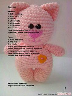 Most popular and and more - Salvabrani Crochet Animal Patterns, Crochet Doll Pattern, Crochet Patterns Amigurumi, Stuffed Animal Patterns, Baby Knitting Patterns, Amigurumi Doll, Crochet Animals, Diy Crafts Crochet, Crochet Gifts