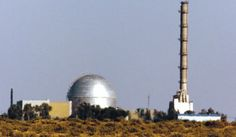 HAMAS TARGETS ISRAEL'S NUCLEAR REACTOR