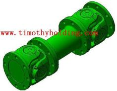 Universal Joint Coupling