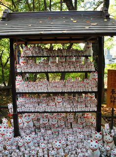 Gotokuji, the birthplace of Maneki Neko, the lucky cat with the raised paw. The Buddhist temple is located in Setagaya, Tokyo.