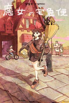 Studio Ghibli Art, Studio Ghibli Movies, Chica Anime Manga, Kawaii Anime, Manga Art, Anime Art, Character Art, Character Design, Demon Slayer