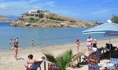 Naxos Aile Plajı