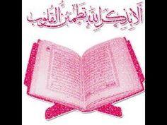 سلسلة من هدى النبي محمد صلى الله عليه وسلم (الجزء التاسع)