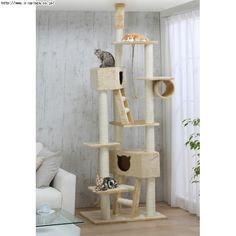"Floor to Ceiling Cat Tower, QQ80037 Size: 17.7""L x 29.5""W x 94.5""-102.4""H Do like the tall vertical poles of sisal, wish less flat shelfs and more U shape shelves but price is very good/20% off right now to #$135.99"