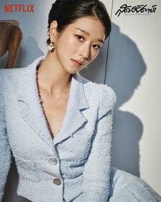 Female Actresses, Korean Actresses, Korean Actors, Actors & Actresses, Korean Dramas, Korean Celebrities, Celebs, Hyun Seo, Look Body