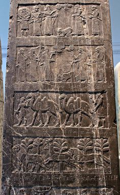 Black Obelisk,of Shalmaneser III at the Assyrian capital Kalhu,Ninrud, Iraq ca 827 BC  (2 Kings 18:9)
