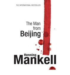 A brutal revenge story that  is both a gripping police procedural and a chilling political thriller