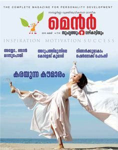 Mentor Suhruthum Vazhikattiyum Malayalam Magazine - Buy, Subscribe, Download and Read Mentor Suhruthum Vazhikattiyum on your iPad, iPhone, iPod Touch, Android and on the web only through Magzter