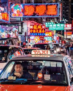 Taxi, Hong Kong, Toyota, Times Square, Travel, Instagram, Viajes, Destinations, Traveling