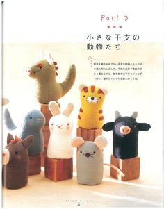 Fabric Dolls Japanese ebook Pattern FAB02 Instant by Bielleni, €2.00