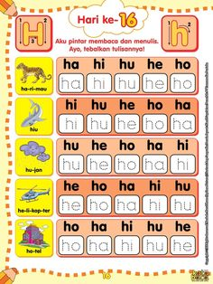 Pintar Membaca dan Menulis Huruf B Preschool Reading Activities, Free Kindergarten Worksheets, Preschool Writing, Numbers Preschool, Kindergarten Reading, Kids Reading, Baca Online, Brain Teasers For Kids, Flashcards For Kids