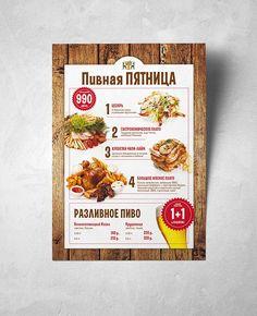 Специальное меню сети ресторанов Т-кафе