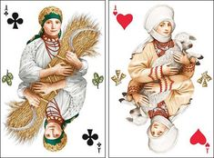 """I am swooning at these exquisite and detailed playing cards created by Vladislav Erko, a Ukranian illustrator noted for his equally beautiful and lush work in children's fairy tale books. Each card reflects a careful study of Ukrainian costumes as well as traditional implements, tools, and instruments. And I love the engaging faces of the characters that decorate the cards -- at once robust, wry, and seductive. While Erko doesn't appear to have a personal website ..."""