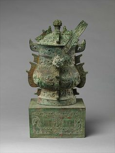 Ritual Wine Container (Yu) with Lid and Pedestal. China, late 11th century BC
