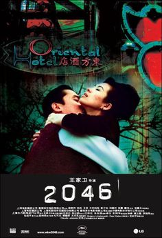 2046. an amazingly beautiful and sometimes confusing film. i adore Wong Kar Wai and all of his films.