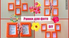 diy paper frames for photos Paper Photo Frame Diy, Diy Photo Frame Cardboard, Paper Picture Frames, Paper Frames, Diy Wand, Frame Wall Decor, Diy Wall Decor, Room Decor, Origami