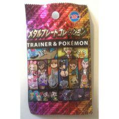 Pokemon Center 2014 Pokemon & Trainers Campaign RANDOM Metal Plate Keychain
