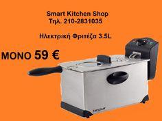 Επαγγελματική ηλεκτρική φριτέζα με ανοξείδωτο κάδο χωρητικότητας 3.5 λίτρων. Ηλεκτρικές φριτέζες Smart Kitchen Shop Τηλ 210-2831035