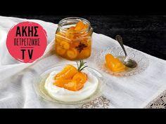 Γλυκό του κουταλιού πορτοκάλι Επ. 27 | Kitchen Lab TV - YouTube Cantaloupe, Panna Cotta, Pudding, Sweets, Fruit, Cooking, Ethnic Recipes, Desserts, Food