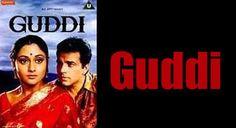 Guddi (1971) Hindi Mp3 Songs Download | South Mp3 Music (Telugu Mp3 Songs Download Old to New)
