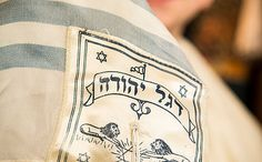 Destination Bar Mitzvah