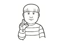 Lauantai (Kuva: Elina Vanninen) School Signs, Sign Language, Fictional Characters, Art, Art Background, Kunst, Performing Arts, Fantasy Characters, Sign Language Art