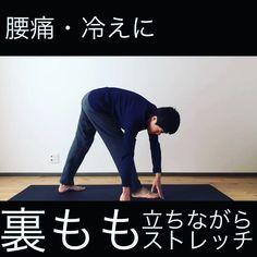 ストレッチで太もも(前もも&裏もも)を緩める方法と効果を、わかりやすく解説します。 腰痛や脚のハリ・冷え・むくみでお悩みの方は、ぜひお試しください。 Thighs, Thigh, Stockings
