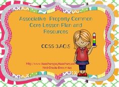 Great Associative Property Resource!  Students use elbow pasta to practice the function of parentheses :)  http://www.teacherspayteachers.com/Product/Associative-Property-of-Multiplication-Lesson-Plan-and-Resources-CCSS-3OA5-974846
