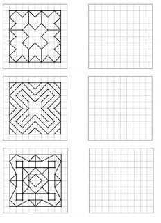 Here is a file of 30 geometric figures of increasing difficulty to repro Graph Paper Drawings, Graph Paper Art, Visual Perception Activities, Graphing Worksheets, Math Art, Zentangle Patterns, Blackwork Patterns, Geometric Art, Geometric Drawing