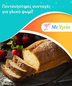 Try These Recipes for Homemade Sweet Bread How do you make homemade sweet bread? There are many recipes and many ideas. We will share some of them with you using different ingredients. Diet Planner, Afternoon Snacks, Sweet Bread, Hot Dog Buns, Tea Time, French Toast, Healthy Recipes, Homemade, Meals
