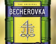 """Check out new work on my @Behance portfolio: """"Becherovka - In the silence of the forest"""" http://be.net/gallery/65933061/Becherovka-In-the-silence-of-the-forest"""