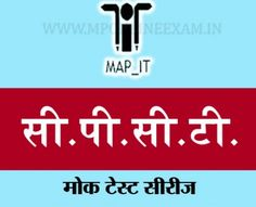 Boost Your Exam Preparation, we helps you prepare and take online mock tests for govt online exams test Online Exam Test, Online Mock Test, Online Tests, Test Preparation, How To Get
