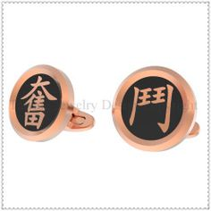 """Chinese characters """"strive"""" cufflinks"""