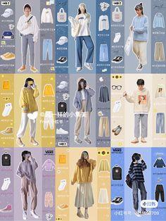 Korean Girl Fashion, Korean Fashion Trends, Korean Street Fashion, Ulzzang Fashion, Asian Fashion, Fashion Now, Fashion Bloggers, Style Fashion, Fashion Ideas