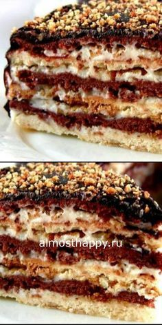 Russian Desserts, Russian Recipes, Baking Recipes, Cake Recipes, Dessert Recipes, Napoleon Cake, Bombe Recipe, Just Cakes, No Cook Meals