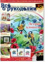 """Gallery.ru / lenagrec - Альбом """"3-2012"""""""