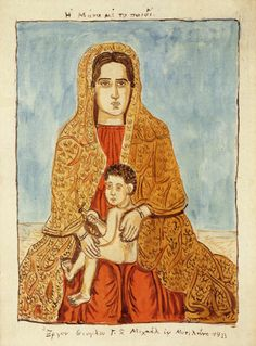 Mother and child / 1933 Greek Paintings, Street Art, 10 Picture, Conceptual Art, Printmaking, Folk Art, Art Projects, History, Canvas