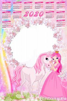 Календарь-плакат с фото №10 - Создать онлайн Disney Characters, Fictional Characters, Aurora Sleeping Beauty, Disney Princess, Art, Pictures, Poster, Art Background, Kunst