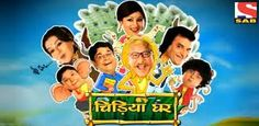 Essay on means of entertainment in hindi Hindi Essay On Entertainment Entertainment Essay Entertainment is a powerful tool that can be both detrimental and beneficial to society; it, can corrupt the human mind. Best Comedy Shows, Best Tv Shows, Top Comedies, Dramas Online, Indian Drama, All Tv, Today Episode, Pakistani Dramas, 8th Of March