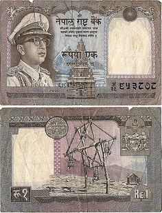 1 Nepalese Rupee 1972 banknote