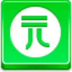 Yuan Coin Icon