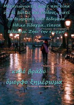 Good Night, Sweet Dreams, Wish, Weather, Movie Posters, Top, Night Club City, Nighty Night, Film Poster