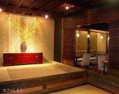 しえと|Japan Traditional Folk Houses |Cafe & Restaurant #chiba