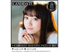 Two Japanese idol singers announced as candidates for international 100 Most Beautiful Faces list | SoraNews24
