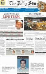 The Daily Star - Dhaka