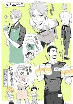 Sugawara Haikyuu, Daichi Sawamura, Daisuga, Haikyuu Funny, Haikyuu Ships, Haikyuu Fanart, Kagehina, Hinata, Comic Anime