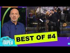 Χρυσή Τηλεόραση Νίκος Μουτσινάς BEST OF #4 - YouTube Youtube, Youtubers, Youtube Movies