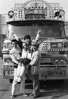 トラック野郎 Action Film, Old Movies, Asia, Actors & Actresses, Movie Tv, Showa, Comedy, Animation, Trucks
