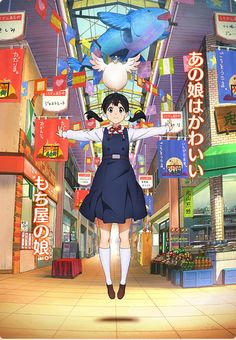Tamako Market: Interesting, random anime. I think kids-teenagers/ people who like puns might like it. :)