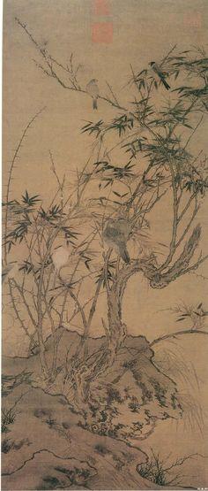 宋 赵佶《梅竹聚禽图》  (1082-1136)